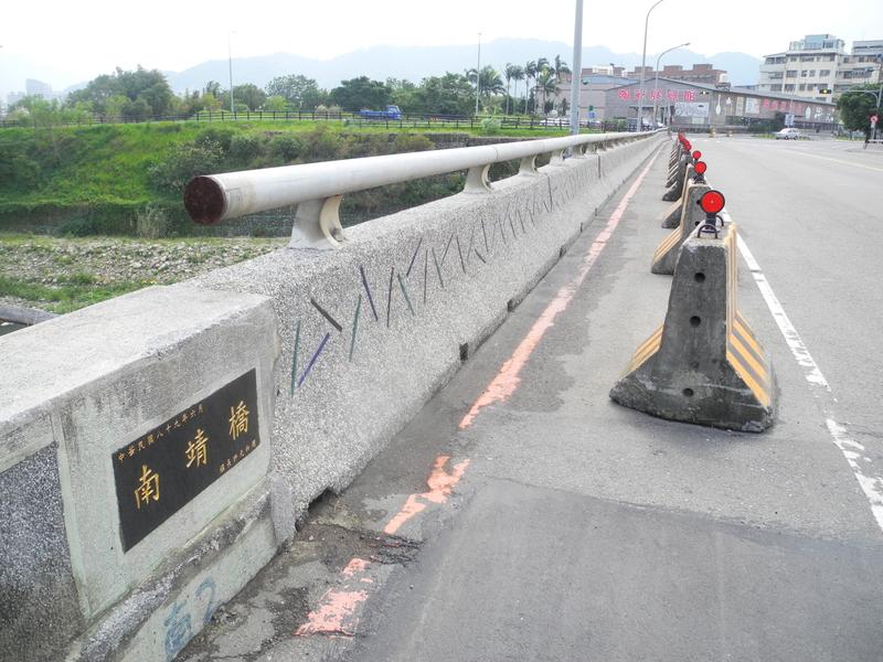 鶯歌陶瓷風華:鶯歌南靖橋(31).jpg