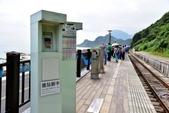 台灣水準原點,八斗子車站:八斗子車站 (1-1).JPG