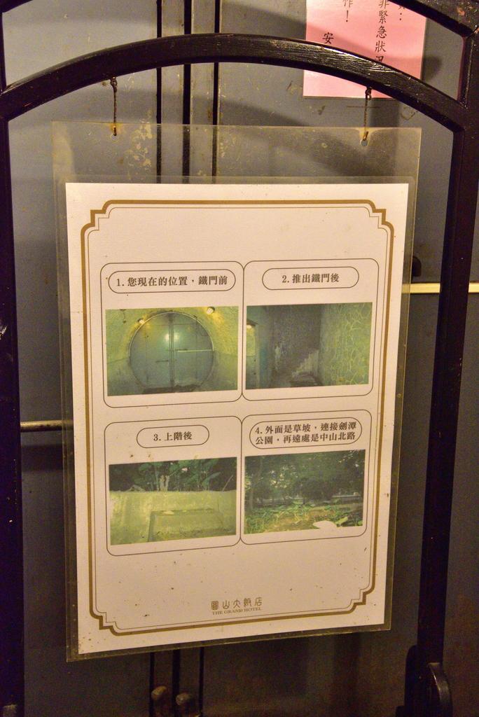 圓山大飯店 (12).jpg - 圓山大飯店秘道