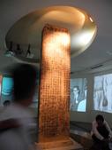 馬祖之3:馬祖南竿-民俗文物館485.jpg