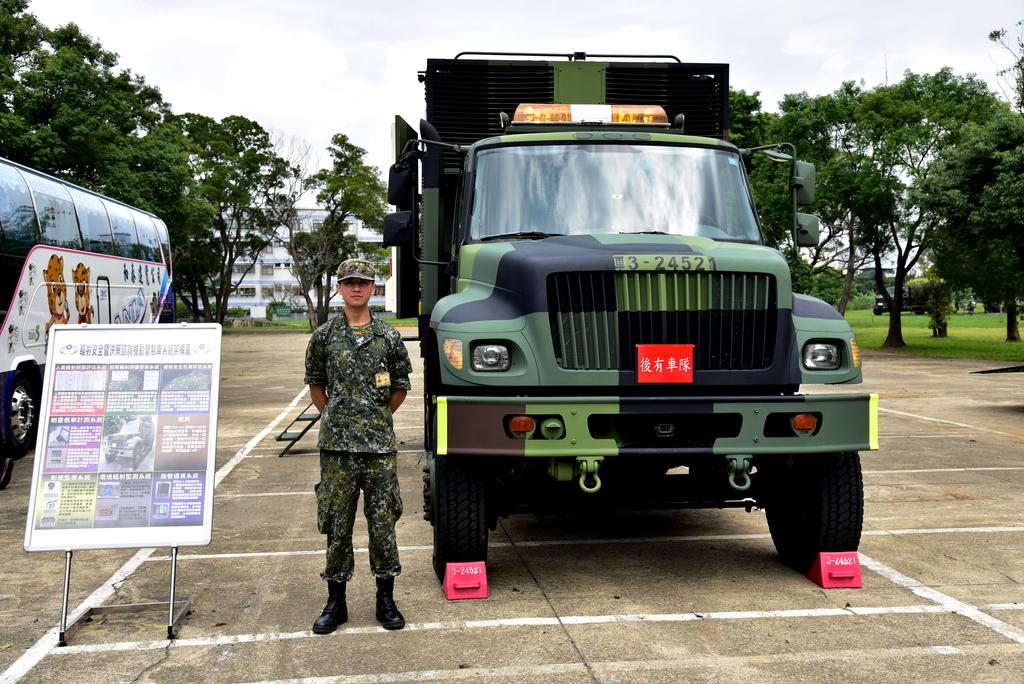 陸軍化生放核訓練中心 (11).JPG - 日誌用相簿