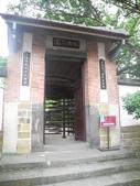 板橋林本源園邸(板橋林家花園):板橋林本源園邸 (88).jpg