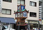 99.9.14人形町:人形町IMG_2522.JPG