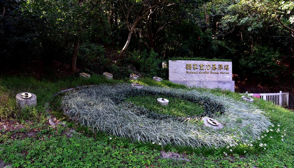 十八尖山 (2).JPG - 新竹十八尖山,青草湖