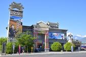 慶修院:花蓮縣旅遊服務中心.JPG