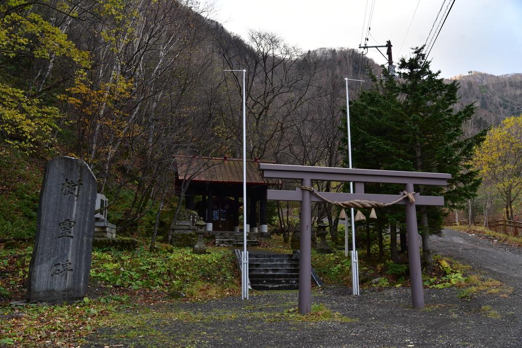 北海道(道東,道央):DSC_0792.JPG
