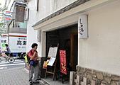 99.9.14人形町:東京人形町親子丼名店IMG_2404.JPG