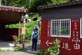松羅國家步道:DSC_0003.JPG