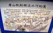 藍色公路華江溼地之旅:_DSC0003.JPG