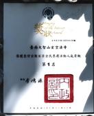 玄空法寺:玄空法寺 (9).JPG