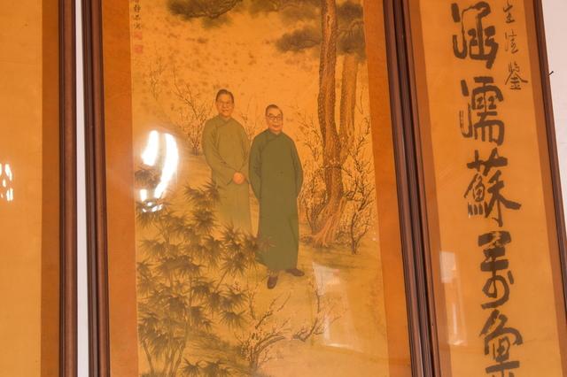 DSC_0023.JPG - 三芝遊客中心及名人文物館