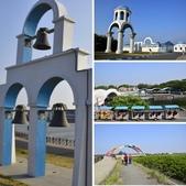 新竹市十七公里海岸風景區:相簿封面