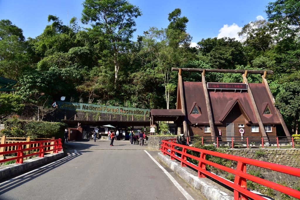 知本國家森林遊樂區:知本國家森林遊樂區 (1).JPG