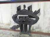 板橋林本源園邸(板橋林家花園):板橋林本源園邸 (40).jpg