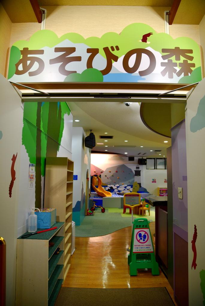 DSC_0384.JPG - 北海道(道東)