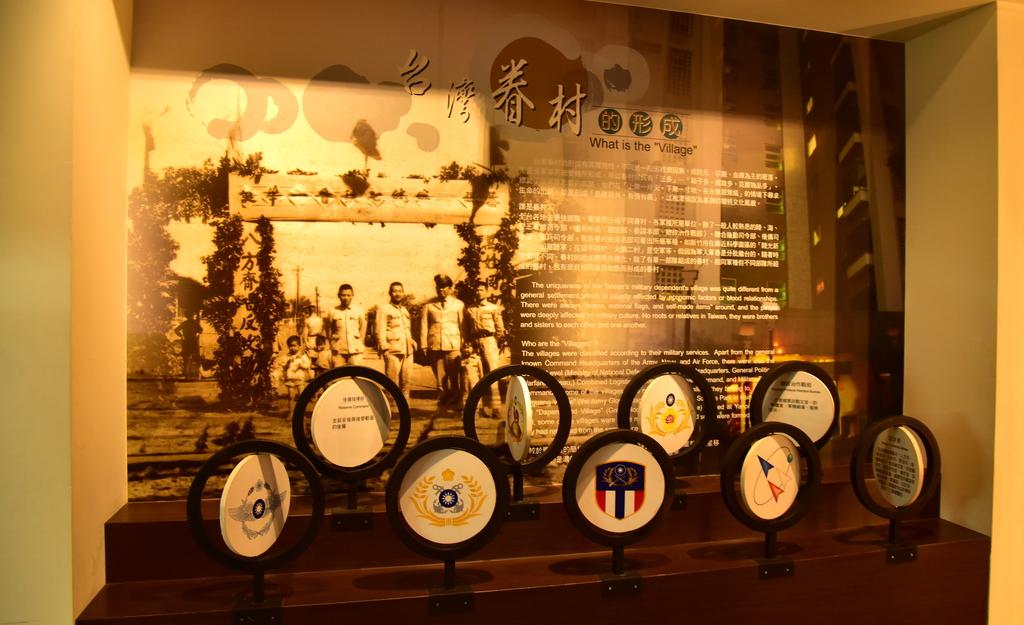 新竹市眷村博物館 (9).JPG - 新竹市眷村博物館