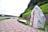 台灣水準原點,八斗子車站:台灣水準原點 (1).jpg