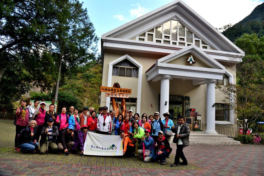 八仙山國家森林遊樂區 (2).JPG - 八仙山國家森林遊樂區