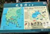 龍鑾潭自然中心,墾丁白沙灣:龍鑾潭自然中心  (2).JPG