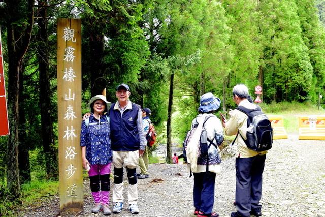 榛山森林浴步道 (1).JPG - 觀霧國家森林遊樂區-大鹿林道西線,榛山森林浴步道