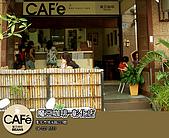 魔豆咖啡加盟店資訊:魔豆咖啡彰化店
