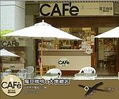 魔豆咖啡加盟店資訊:25元~魔豆咖啡總部