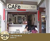 魔豆咖啡加盟店資訊:魔豆咖啡大甲店
