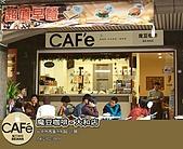 魔豆咖啡加盟店資訊:魔豆咖啡大和店