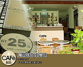 魔豆咖啡加盟店資訊:魔豆咖啡永興店