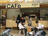 魔豆咖啡加盟店資訊:魔豆咖啡金山店