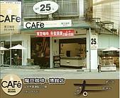 魔豆咖啡加盟店資訊:魔豆咖啡博館店
