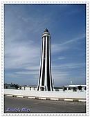 鹿港王功之旅20080927:芳苑燈塔.JPG