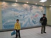 幾米與捷運南港站:IMG_2224.JPG