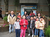 台大蔬果生態體驗半日遊20081214:IMG_1924.JPG