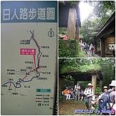 陽明山古道秋芒之旅20081025:秋芒--日人路午餐.jpg