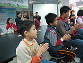 台大蔬果生態體驗半日遊20081214:IMG_1930.JPG