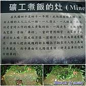 陽明山古道秋芒之旅20081025:秋芒--灶.jpg