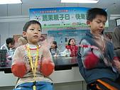 台大蔬果生態體驗半日遊20081214:IMG_1931.JPG
