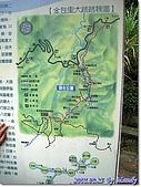 陽明山古道秋芒之旅20081025:秋芒--金包里大路.jpg