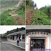 陽明山古道秋芒之旅20081025:秋芒--擎天崗服務站.jpg