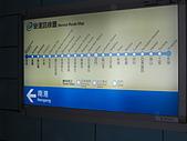 幾米與捷運南港站:IMG_2195.JPG