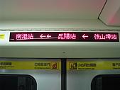 幾米與捷運南港站:IMG_2198.JPG