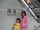 幾米與捷運南港站:IMG_2202.JPG
