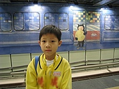 幾米與捷運南港站:IMG_2205.JPG