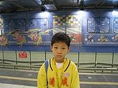 幾米與捷運南港站:IMG_2206.JPG