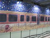 幾米與捷運南港站:IMG_2213.JPG
