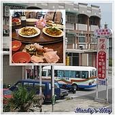 鹿港王功之旅20080927:王功午餐.jpg