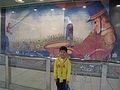 幾米與捷運南港站:IMG_2219.JPG
