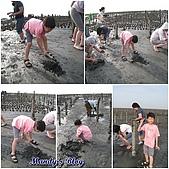 鹿港王功之旅20080927:王功採蚵01.jpg