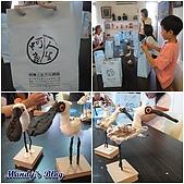 鹿港王功之旅20080927:王功蚵藝文化館DIY.jpg